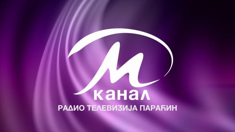 Radio Kanal M Paraćin<div class='yasr-stars-title yasr-rater-stars-visitor-votes'                                           id='yasr-visitor-votes-readonly-rater-0676325ea1ccc'                                           data-rating='5'                                           data-rater-starsize='16'                                           data-rater-postid='169'                                            data-rater-readonly='true'                                           data-readonly-attribute='true'                                           data-cpt='posts'                                       ></div><span class='yasr-stars-title-average'>5 (2)</span>