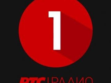 Radio Beograd 1 FM 95.3Uživo<div class='yasr-stars-title yasr-rater-stars-visitor-votes'                                           id='yasr-visitor-votes-readonly-rater-f363aa1b4496d'                                           data-rating='5'                                           data-rater-starsize='16'                                           data-rater-postid='128'                                            data-rater-readonly='true'                                           data-readonly-attribute='true'                                           data-cpt='posts'                                       ></div><span class='yasr-stars-title-average'>5 (1)</span>